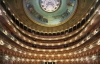 Оперный театр «Колон», Буэнос-Айрес, Аргентина